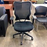 Used Wave Chair